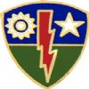 View ARMY PIN 75TH INFANTRY  BRIGADE