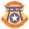 View US ARMY 9th Support Command Unit Crest (Service To Our Customers)