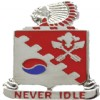 View US Army 120th Engineer Battalion Unit Crest DUI (Never Idle)